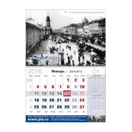 Квартальные календари по индивидуальному дизайну